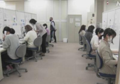 ワクチン接種 電話予約始める自治体 10日から着信制限 NTTなど   新型コロナ ワクチン(日本国内)   NHKニュース