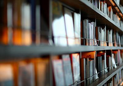 広大が図書館の開館を延長 勉強したい学生に応える | 教育新聞 電子版