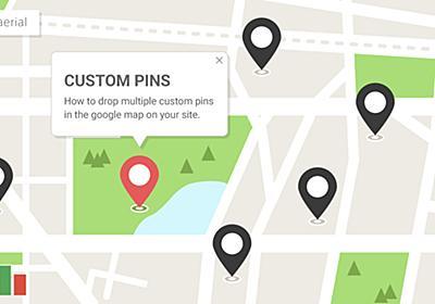 【実例付き】サイト内のgoogle mapに、複数のカスタムピンを落とす方法 | 東京上野のWeb制作会社LIG