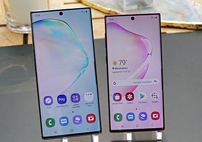 「Galaxy Note10/Note10+」発表、極細ベゼルで5Gモデルも登場 写真で速攻チェック (1/2) - ITmedia Mobile