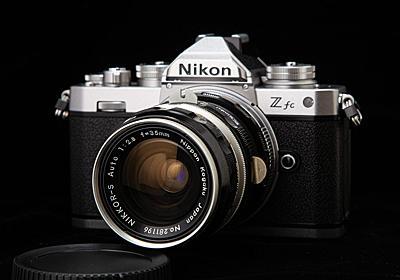 Nikon Z fcに似合うニコンオールドレンズを探した話