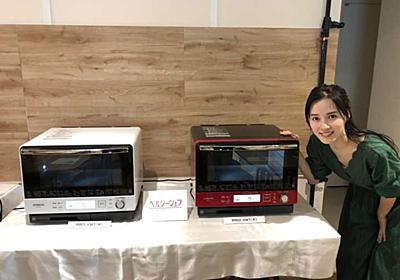 勝間和代さんの料理教室でスマートクッキング!待望の小型ジアイーノも【最新家電レポ4選】 | &GP