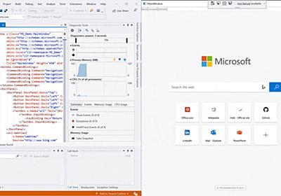 「Chromium」ベースの新しい「Microsoft Edge」がWinForms/WPF開発でも利用可能に - 窓の杜
