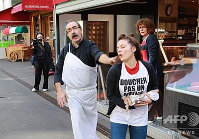 「刑務所に入る覚悟」 菜食主義者による襲撃相次ぐ フランス 写真4枚 国際ニュース:AFPBB News