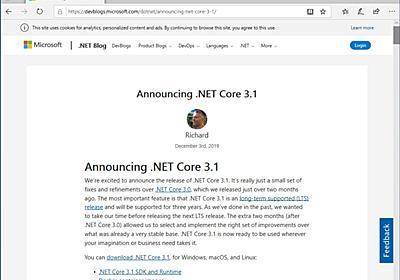 Microsoft、「.NET Core 3.1」を正式リリース ~3年間サポートされるLTS版 - 窓の杜