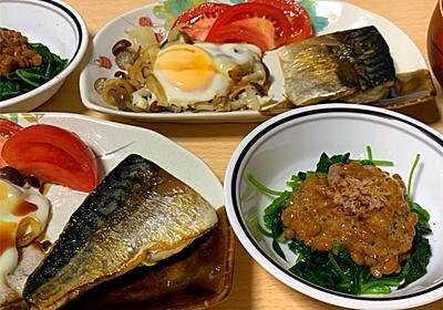 しょぼいご飯🍚ですまんな。 - ともブログ【うちの晩ご飯レシピ公開中☆】