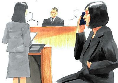 「夫の報復怖く通報できず」 目黒女児虐待死、母初公判 [虐待の連鎖を防ぐ]:朝日新聞デジタル