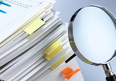 LIFULLがAI導入の成果を報告、DMP施策でCVRが最大330%に - ITmedia マーケティング