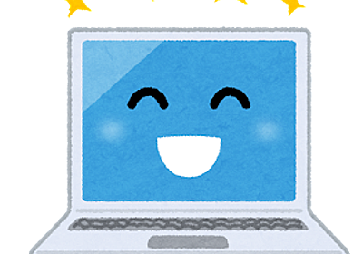 Windowsユーザが新しいMacを支給されてすぐにやったセットアップのメモ | DevelopersIO
