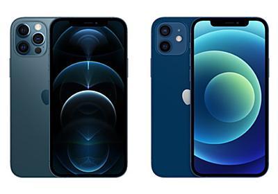 iPhone 12シリーズは「5G契約」必須? 各キャリアに聞いてみた - ITmedia Mobile