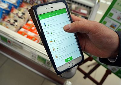 スーパーの食品廃棄を半減できるか、東京都×ドコモの実験開始 - ケータイ Watch