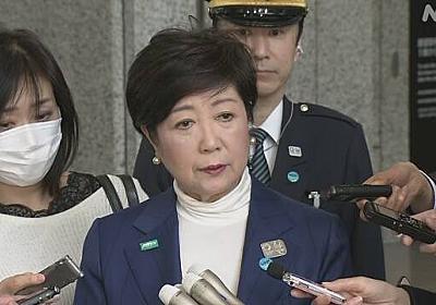 小池都知事 感染経路把握できない人を調査 分析し対策へ | NHKニュース