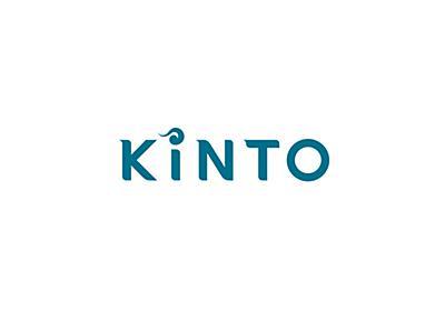 KINTO SELECTとは|【KINTO】愛車サブスクリプション -トヨタの新サービス -