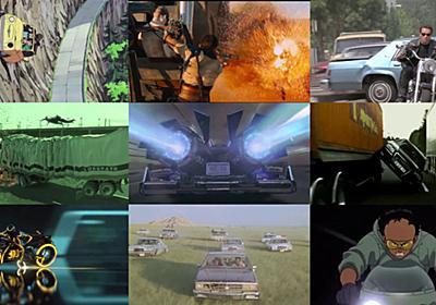 自動車・バイク・ボートまで何でもありの映画のチェイスシーンを集めた「The Chase」 - GIGAZINE