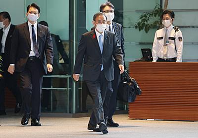 無知に浅知恵、はてはデマまで。日本学術会議会員任命拒否問題が露呈させた与党自民党政治家の低劣ぶり | ハーバー・ビジネス・オンライン