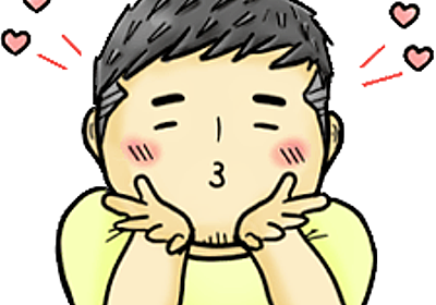 飯塚モスオのWEBマンガに心えぐられる【ゲイ漫画家】 - 世界のねじを巻くブログ
