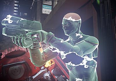 「攻殻機動隊」の世界をVRで体験! 対人戦を戦い抜け! - GAME Watch