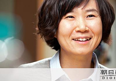 「娘を産んで申し訳ない」と涙 韓国大ヒット小説の衝撃:朝日新聞デジタル