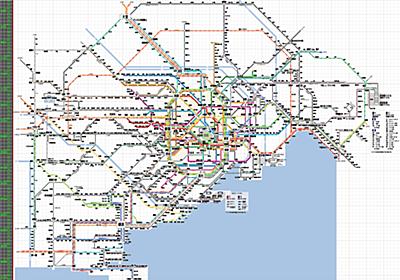 東京の鉄道路線図SVGを作りました&パブリックドメインで配布します - Liner Note