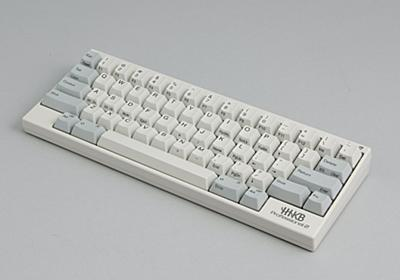 超私的な視点における「Happy Hacking Keyboard Professional Type-S」レビュー (1/3) - ITmedia PC USER