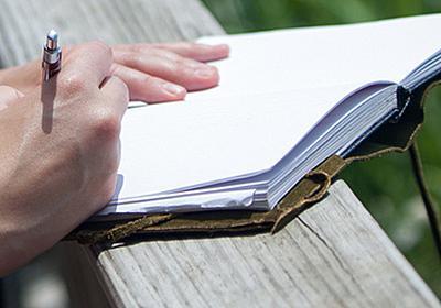よい書き手は読者から学ぶ(文章を書く心がけ)|結城浩