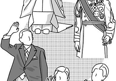 (耕論)日本は君主制なのか 君塚直隆さん、只野雅人さん:朝日新聞デジタル