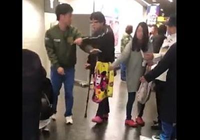 痛いニュース(ノ∀`) : 【動画】 札幌ドームで幼い少女に怒鳴り散らし続ける男性 Twitterで拡散炎上 - ライブドアブログ