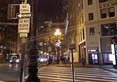 サンフランシスコで強盗にあった話 - tomoima525's blog