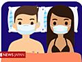 感染症流行時のセックス、マスクをして対面しない姿勢で 英財団が推奨 - BBCニュース
