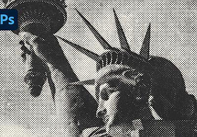 【フォトショップ】写真やイラストをレトロなハーフトーン風に加工する方法 - PhotoshopVIP