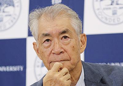 (ニッポンの革新力)日本の大学成果、米企業に流れる 本庶氏「日本企業は見る目ない」 :日本経済新聞