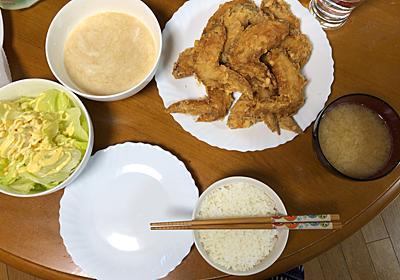 手羽先の唐揚げを夕食に決定 今日は何だか不運な日だった - きよさばのブログ