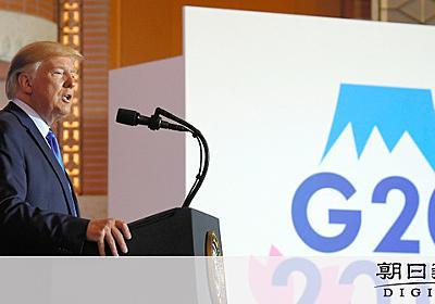 トランプ氏、ファーウェイへの輸出容認 米中協議も再開 [G20大阪サミット]:朝日新聞デジタル