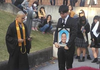 「佐野研二郎氏の葬儀」多摩美術大学のパフォーマンスは無許可だった【UPDATE】   ハフポスト