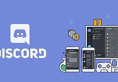 DiscordがPCゲーム販売を終了へ。開始から1年で方針転換 | AUTOMATON