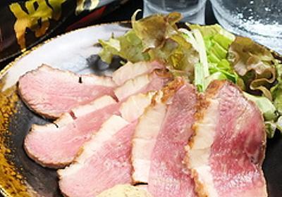 合鴨ロースの柔らか煮が安くて絶品!【京都串でん】:チャカゲンライフ簡単料理の秘密教えてちょ:So-netブログ