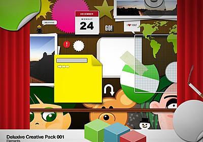 ウェブサイト作成に必要なPSDファイルの詰め合わせセット「Deluxive Creative Pack 001」 - GIGAZINE