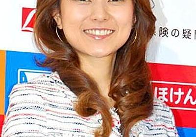 石黒彩、番組での発言を訂正し謝罪「低収入ではなかった」   ORICON NEWS