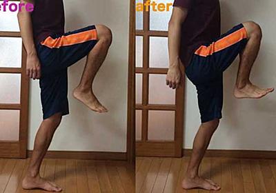 わずか10秒で劇的に変わる!! 最強フィジカルトレーナーが教える、身体の可動域を一瞬で向上する5つの方法 - 徒然なるままに・・・