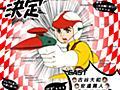 アニメ「チャージマン研!」舞台化、主人公・研は4人 - ステージナタリー