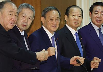 平均年齢71.4歳、全員男性。菅義偉総裁と自民党4役が揃って会見 | ハフポスト