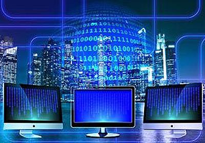 サイバーセキュリティ人材の確保は経営課題に!:データ・マックス NETIB-NEWS