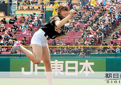 稲村亜美さんに中学生球児殺到、けが人も 連盟がおわび:朝日新聞デジタル