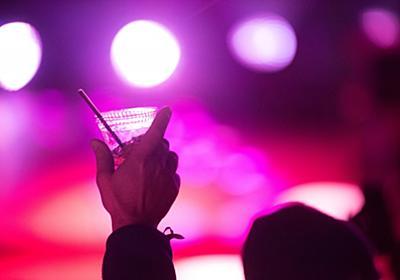 【新たなトレンド】日本に流行り始めている『クライナーファイグリング』とは⁈ – SAKE RECO 日本のお酒情報
