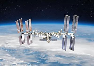 ISS、ソユーズのスラスター誤噴射で緊急事態に。一時機体が回転するも現在は回復 - Engadget 日本版