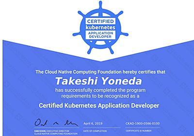Twitter就活でソフトウェアエンジニアになって2年が経った – Takeshi Yoneda – Medium
