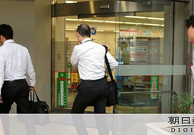 資格なく業務か 非弁活動容疑、法律事務所など家宅捜索:朝日新聞デジタル