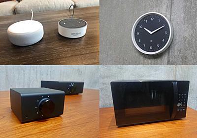 Amazon、Alexa搭載の時計やレンジ、アンプなどEchoシリーズ大拡充。日本は新Dotなど - AV Watch
