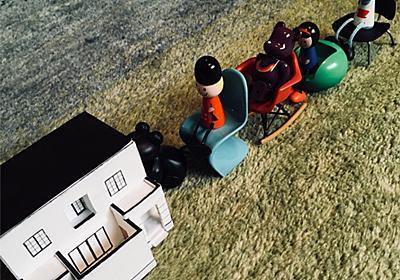<家づくり>引越しの見積もりでマスオさんがうちに来た…マスオさんに学ぶ「抜け感」営業 - My Midcentury Scandinavian home 〜北欧ミッドセンチュリーの家〜