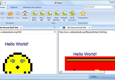 IE6 と IE7 と IE8 を同じマシンで共存させる方法 - IT戦記